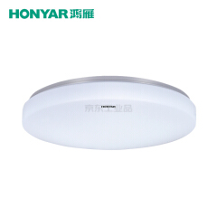 鸿雁 兆亮Ⅱ代高白边系列LED圆形吸顶灯,15W,5700K;HLXD015-03ZLGBBⅢ