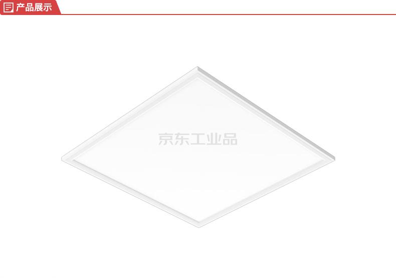 欧普(OPPLE) LED平板灯;LDP0103601B857-众Ⅲ直下灯盘6060-36W-5700K-白