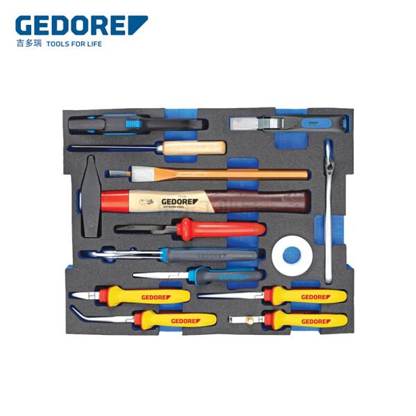 吉多瑞(gedore) 工具模塊套裝;1100-02圖片