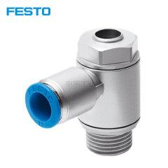 费斯托(FESTO) 单向节流阀;GRLA-1/2-QS-12-D