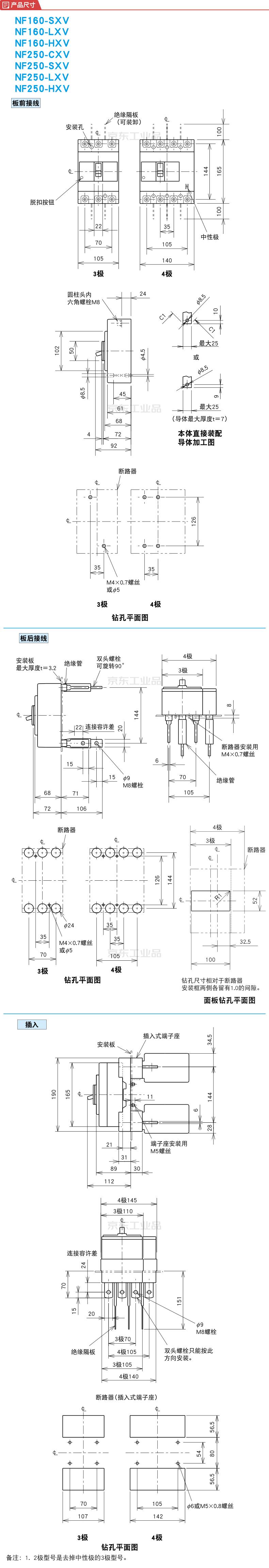 电路 电路图 电子 原理图 790_4606 竖版 竖屏