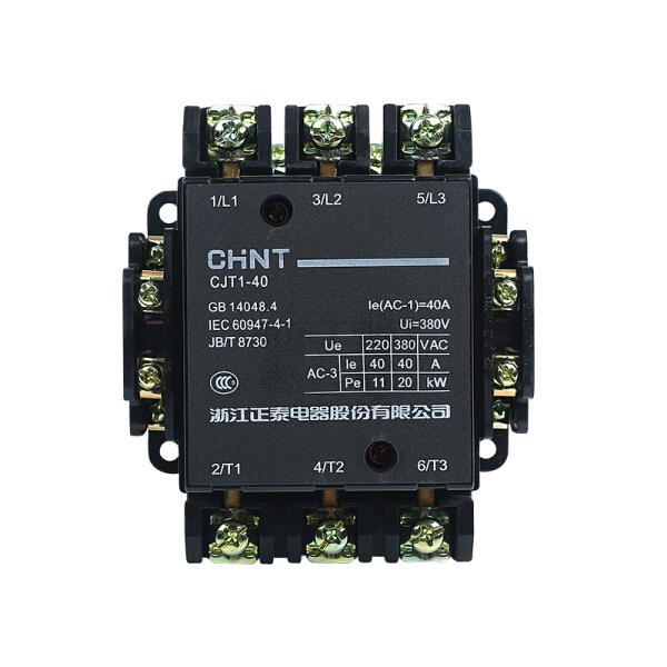 正泰 交流接觸器;cjt1-40 220v