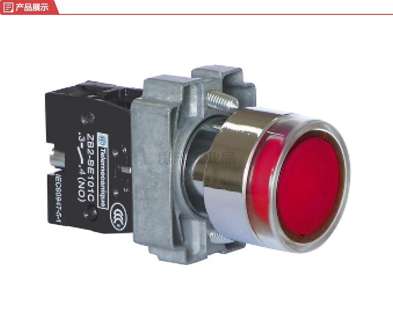 施耐德电气 带灯按钮,红色,组合型号包含(带灯带触点基座:ZB2BWB41C+带灯按钮头:ZB2BW34C)