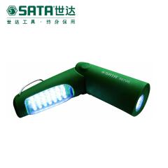 世达 26LED两用折叠锂电充电式手电筒;90706A