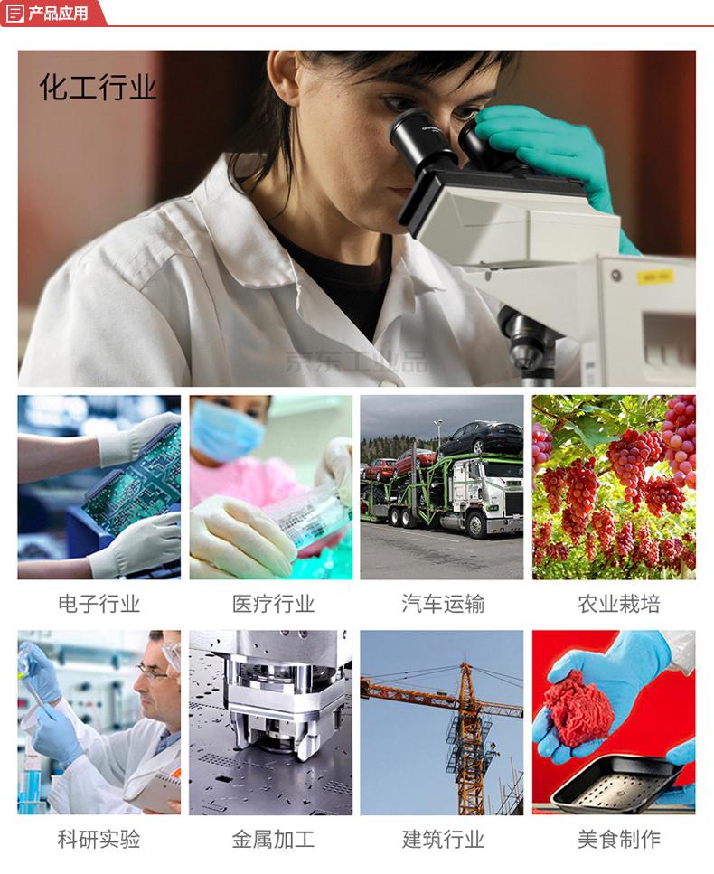 Ansell安思尔 丁腈橡胶手套 绿色(L),无粉尘,工业级,0.12mm厚,24cm长(CE认证,FDA,IOS),100只/盒;92-600-L
