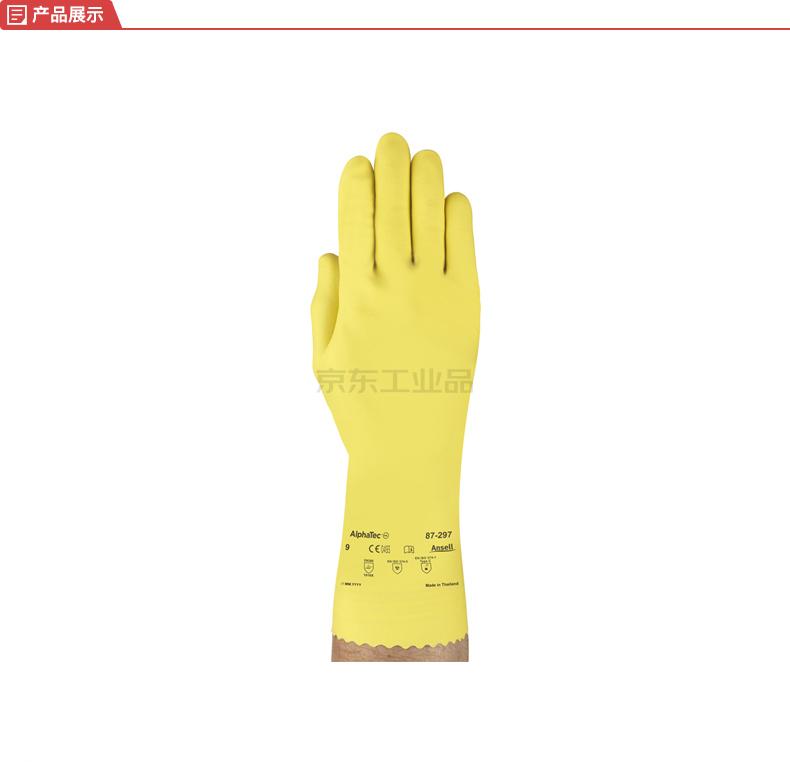 Ansell安思尔 Excel 性能卓越天然橡胶手套家用手套 13-512-2 黄色 单副装