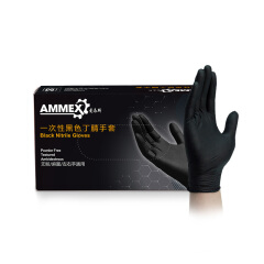 爱马斯(AMMEX) 一次性手套 丁腈,无粉,中号,黑色,100只/盒;GPNBC44100