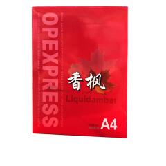 APP-金光纸业 复印纸,500张 (5包/箱);香枫70克/A4