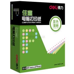 得力(deli) 佳宣J241-4(1/3CS彩色撕边)电脑打印纸(绿)(600页包装);J241-4(1/3CS彩色撕边)(绿)