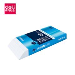得力(deli) 佳宣A4复印纸 办公白纸批发 原木浆打印白纸 打印复印纸