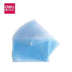 得力(deli) 文件袋;5630