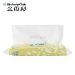 金佰利 适高Scott 2层80抽 袋装商用面巾纸餐巾纸抽纸 80张/包;0020-01