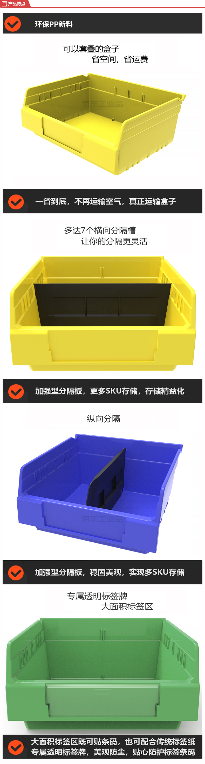 鼎王/TRIPOD KING 精益物料盒300*400*150mm;TK3415黄