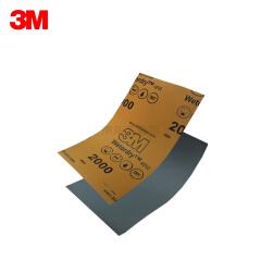 3M P2000 水砂纸单张;P2000 401Q