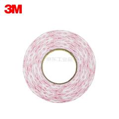 3M 4920 VHB高强度丙烯酸泡棉 双面胶带,白色5mmX33m(最大分切宽度600mm);XY003858533-5