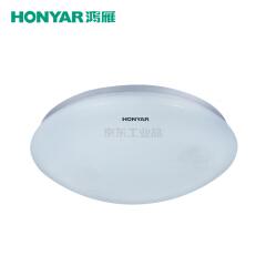 鸿雁 兆亮Ⅱ代雅小白系列LED圆形吸顶灯,15W,5700K;93805432