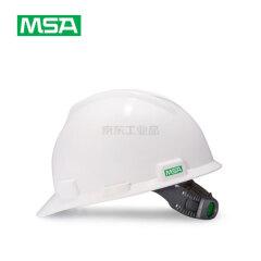 MSA梅思安 安全帽,标准型,白色,PE帽壳,一指键帽衬,针织吸汗带,D型下颏带;10146458
