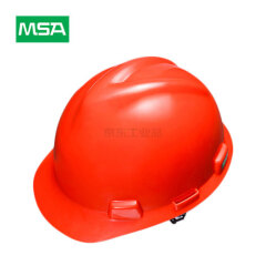 MSA梅思安 V-GardABS标准型安全帽,红色,ABS帽壳,一指键帽衬,针织吸汗带,D型下颏带;10146509