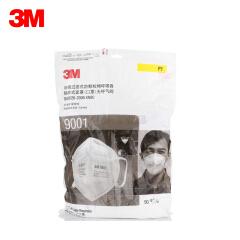 3M 9001 环保防尘口罩 KN90折叠式 防粉尘/防PM2.5