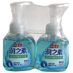 立白 润之素泡沫抑菌洗手液1+1促销装,2瓶/组,24瓶/箱;6920174754612