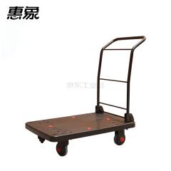 惠象 300KG惠静系列黑色加高大弧度扶手塑料平板折叠手推车;HX300Y-DX-H-BK