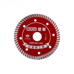 小蜜蜂工具 云石片105X20X1.4mm玻化砖至尊;XMF015