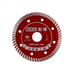 小蜜蜂工具 云石片105X20X1.4mm玻化砖实用;XMF016