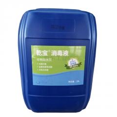 乾宝 免洗免稀释消毒液,次氯酸钠有效氯含量:50-150mg/L,20L,50桶/吨;QBXDY