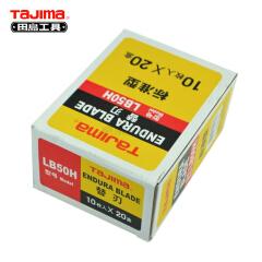 田岛 L型替刃/刀片,100*18*0.5mm,10片/筒,20筒/盒,12盒/箱;LB50H