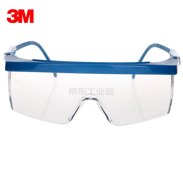 3M 防护眼镜 蓝色镜框 防风沙防尘防飞溅护目镜;1711