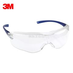3M 防护眼镜 防尘防冲击防风镜 骑行安全眼镜;10434