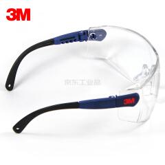 3M 10196 实验室眼镜 防刮防雾型,劳保防护镜,防风尘防飞溅;XH000398665