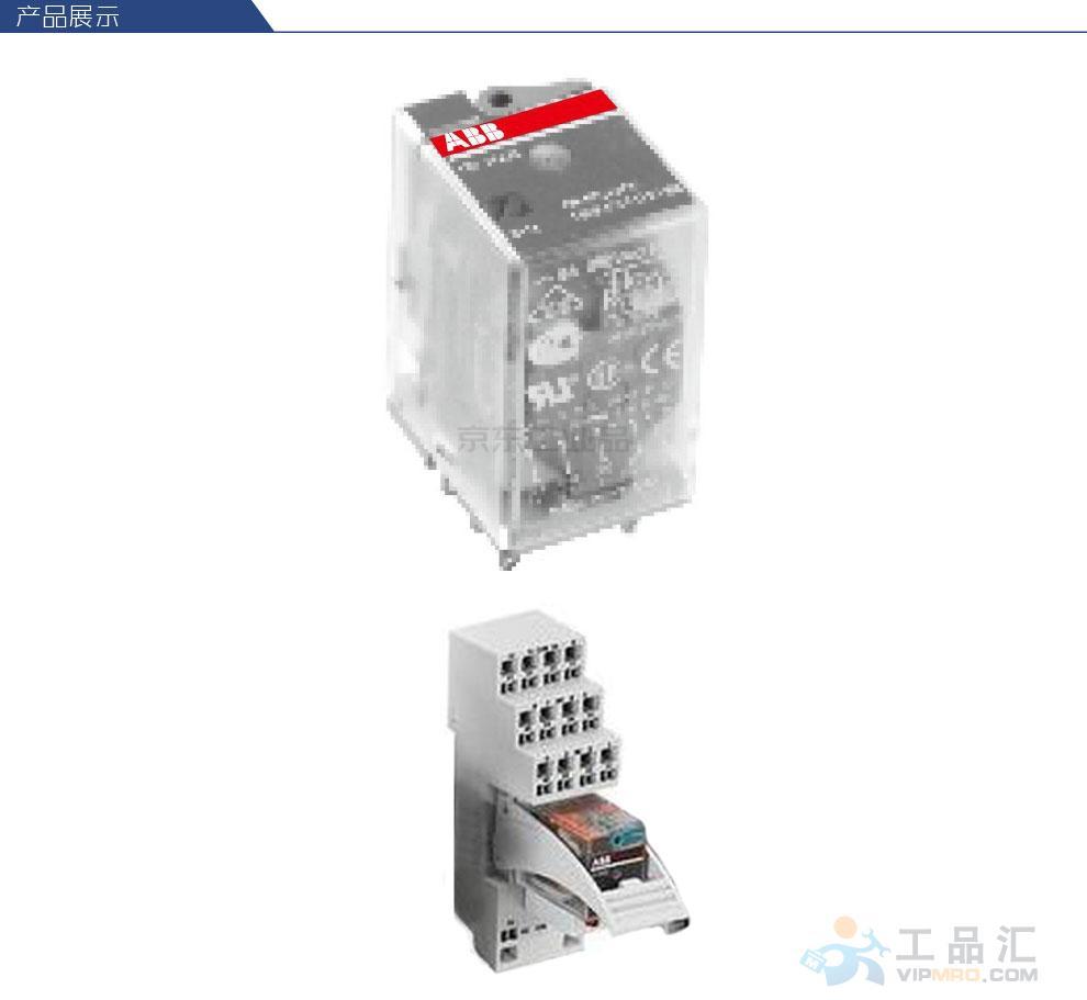 ABB 微型插拔式接口继电器;CR-M230AC2