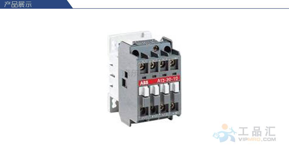 ABB 交流线圈接触器;A12-30-01*220-230V 50Hz/230-240V 60Hz