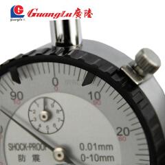 广陆 机械百分表,量程:0-20;321-132