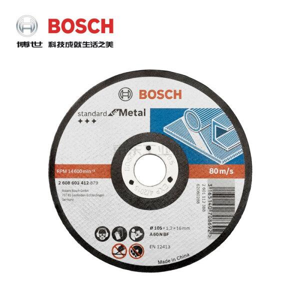 博世BOSCH 电动工具专业附件,金属切割105mmx1.2 专家片系列;2608603414