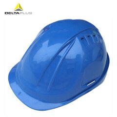 代尔塔 安全帽 ABS材质,工程建筑施工,透气织衬,有透气孔(橙色);102106-橙色