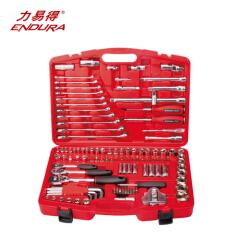 力易得 120+2件汽修综合工具组套;E1208