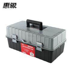 惠象 手提三层工具箱均码,12个/箱;H-3201-0007