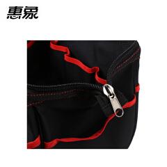 惠象 经典款工具包 16寸;H-3203-0015