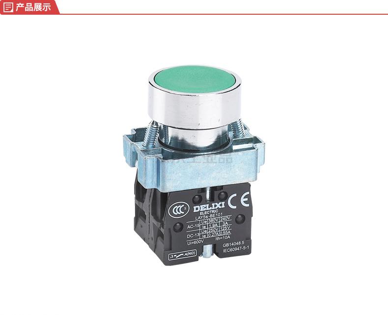德力西电气 按钮开关;LAY5s-BA 绿 1NO(标准型平钮)
