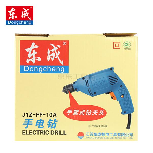 东成 300W手电钻,10台/箱;J1Z-FF-10A(自锁)