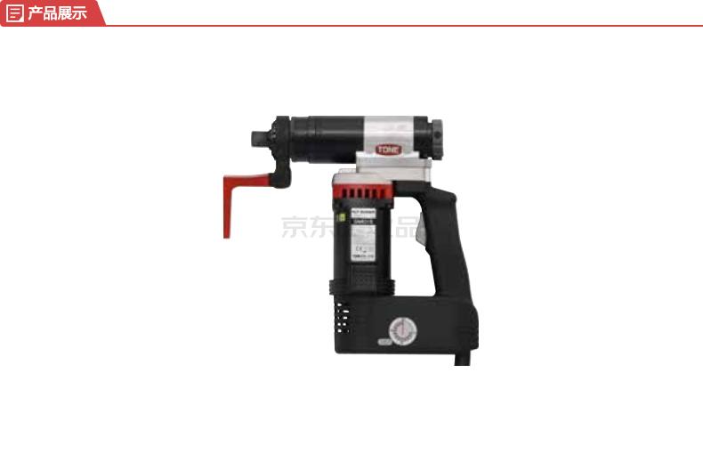 前田(TONE) 电动定扭矩扳手;GNR32E-CE