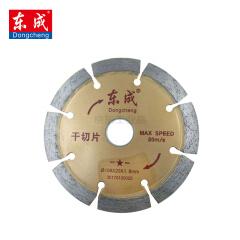 东成 金刚石圆锯片,干切一星片;30170100025