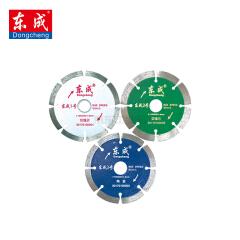 东成 金刚石圆锯片,188锋利型;30170100009