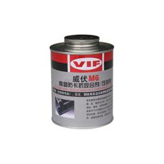 【ZZ】高温防卡抗咬合剂 威伏M6(刷涂型) 500g/桶