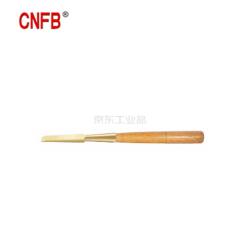 桥防(CNFB) 297防爆凿子 18*320mm;297-1004