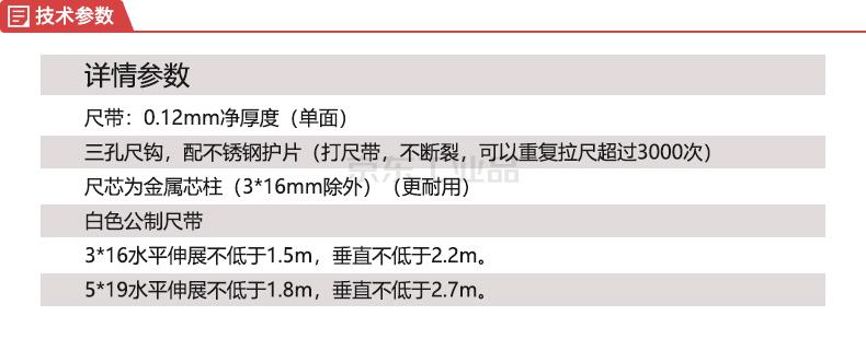惠象 塑壳款公制卷尺3m*16mm,白色尺带(12把/盒);HXJC10316