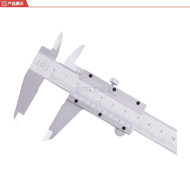 上工 普通碳钢游标卡尺,量程:150;AY0050152