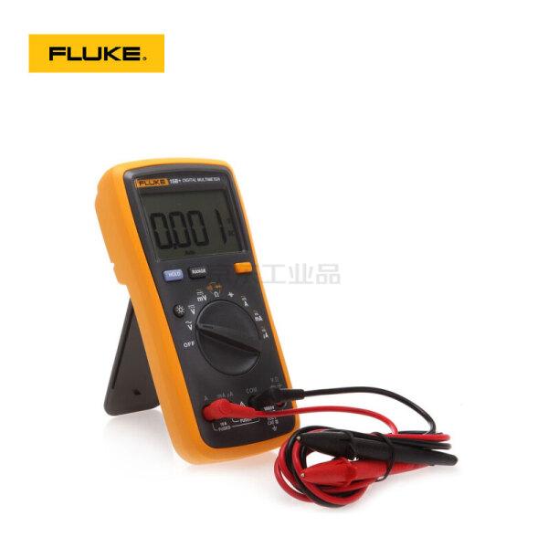 福禄克(FLUKE) 数字万用表,自动量程,带背光;F15B+